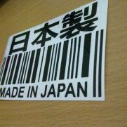 JDM Style Sticker barcode made in japan kanji