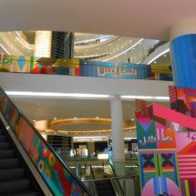 Printing Sticker sency escalator  railing dscn0595