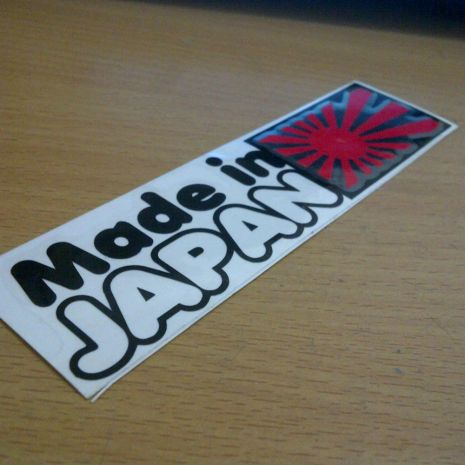 JDM Style Sticker made in japan  made in japan 10x2cm 7rb