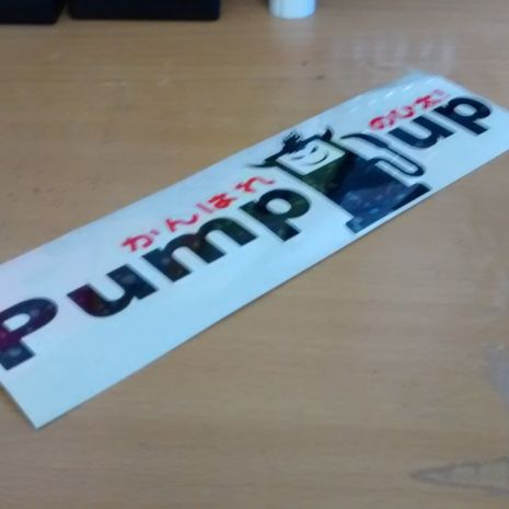 JDM Style Sticker pump up pump up 20x6cm 10rb