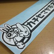 JDM Style Sticker rabbit jdm